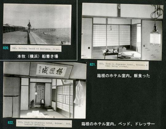 https://blog-001.west.edge.storage-yahoo.jp/res/blog-fe-4e/bazu55555/folder/725107/75/33265575/img_4_m?1505610950