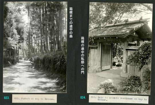 https://blog-001.west.edge.storage-yahoo.jp/res/blog-fe-4e/bazu55555/folder/725107/75/33265575/img_5_m?1505610950