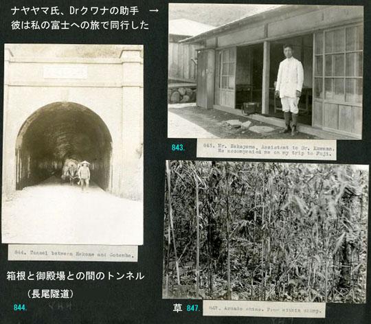 https://blog-001.west.edge.storage-yahoo.jp/res/blog-fe-4e/bazu55555/folder/725107/75/33265575/img_12_m?1505610950