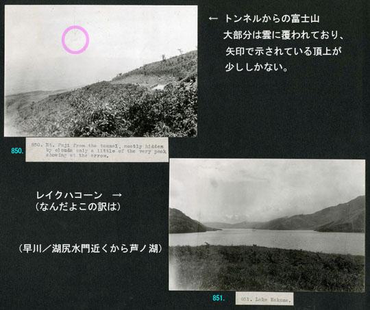 https://blog-001.west.edge.storage-yahoo.jp/res/blog-fe-4e/bazu55555/folder/725107/75/33265575/img_16_m?1505610950