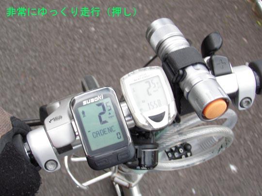 https://blog-001.west.edge.storage-yahoo.jp/res/blog-fe-4e/bazu55555/folder/109965/08/33270208/img_2_m?1505952590