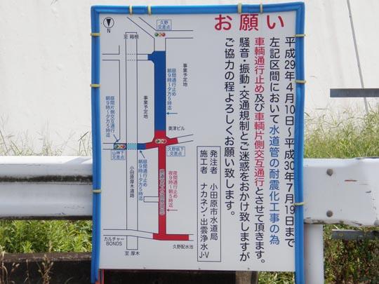 https://blog-001.west.edge.storage-yahoo.jp/res/blog-fe-4e/bazu55555/folder/109946/16/33274616/img_1_m?1506299601