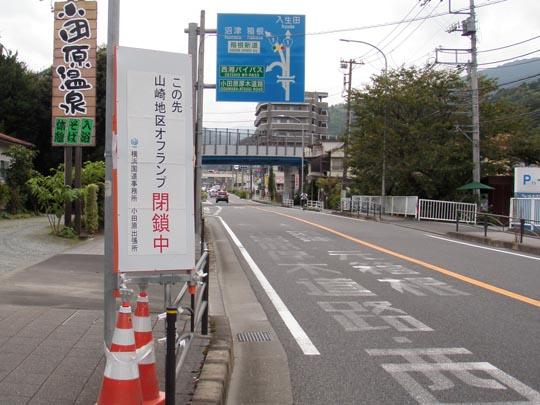 https://blog-001.west.edge.storage-yahoo.jp/res/blog-fe-4e/bazu55555/folder/109946/16/33274616/img_9_m?1506299601