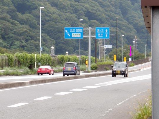 https://blog-001.west.edge.storage-yahoo.jp/res/blog-fe-4e/bazu55555/folder/109946/16/33274616/img_11_m?1506299601