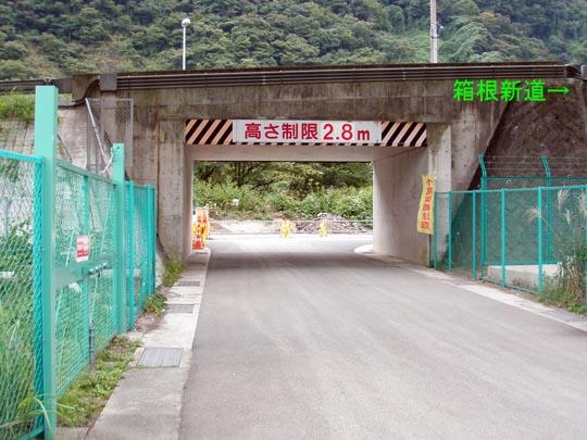 https://blog-001.west.edge.storage-yahoo.jp/res/blog-fe-4e/bazu55555/folder/109946/16/33274616/img_13_m?1506299601