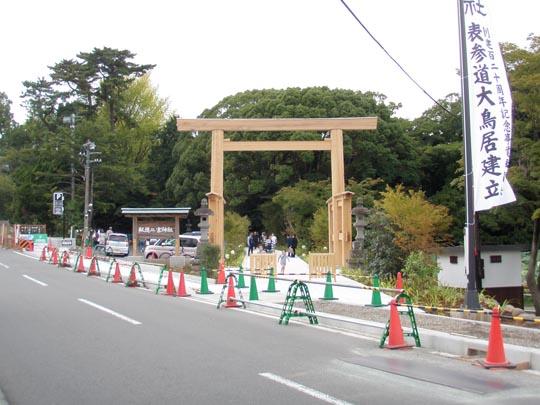 https://blog-001.west.edge.storage-yahoo.jp/res/blog-fe-4e/bazu55555/folder/109946/16/33274616/img_20_m?1506299601