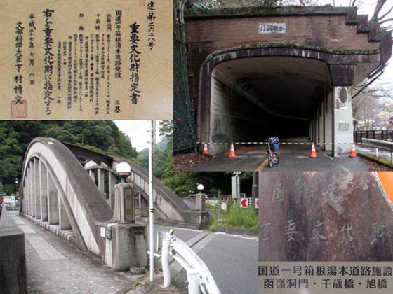 https://blog-001.west.edge.storage-yahoo.jp/res/blog-fe-4e/bazu55555/folder/109946/52/33277452/img_0_m?1506516108