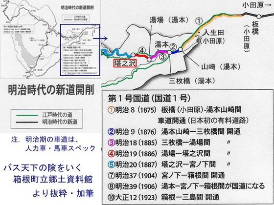 https://blog-001.west.edge.storage-yahoo.jp/res/blog-fe-4e/bazu55555/folder/109946/52/33277452/img_9_m?1506516108