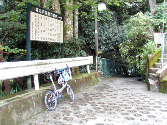 https://blog-001.west.edge.storage-yahoo.jp/res/blog-fe-4e/bazu55555/folder/109946/52/33277452/img_13_m?1506516108