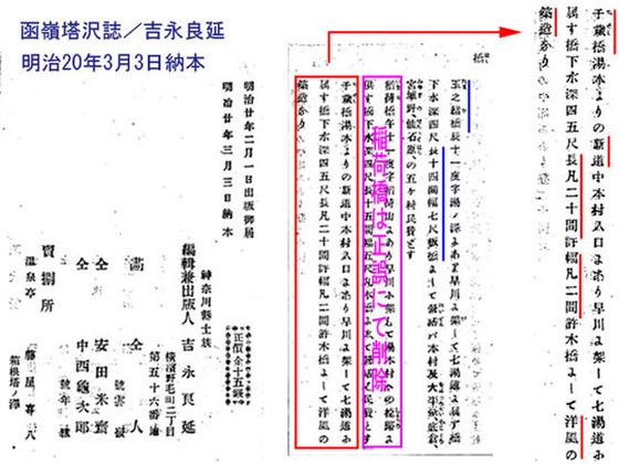 https://blog-001.west.edge.storage-yahoo.jp/res/blog-fe-4e/bazu55555/folder/1150243/67/33280067/img_1_m?1566042744