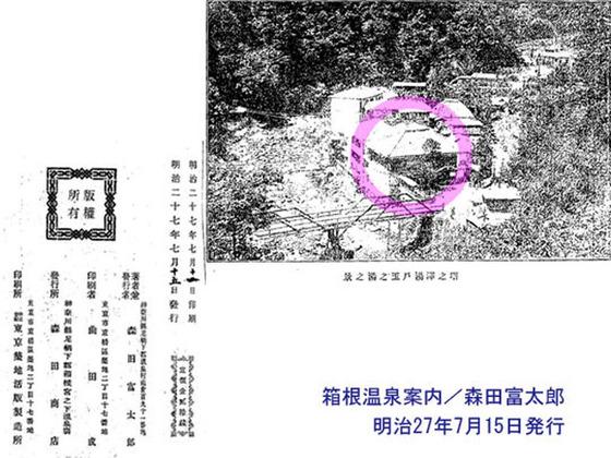 https://blog-001.west.edge.storage-yahoo.jp/res/blog-fe-4e/bazu55555/folder/1150243/67/33280067/img_3_m?1566042744