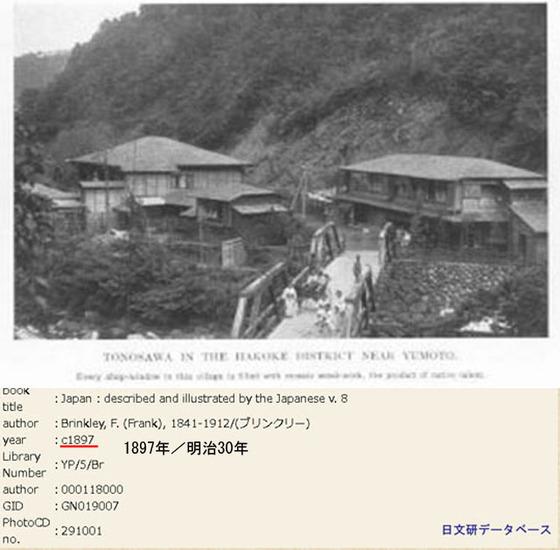 https://blog-001.west.edge.storage-yahoo.jp/res/blog-fe-4e/bazu55555/folder/1150243/67/33280067/img_12_m?1566042744