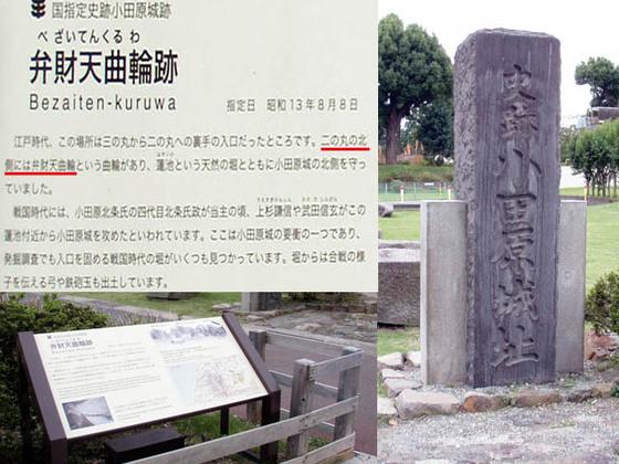 https://blog-001.west.edge.storage-yahoo.jp/res/blog-fe-4e/bazu55555/folder/109946/76/33289176/img_1_m?1507437207