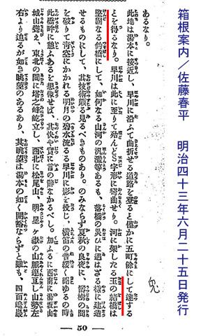 https://blog-001.west.edge.storage-yahoo.jp/res/blog-fe-4e/bazu55555/folder/725107/97/33293297/img_8_m?1507732169