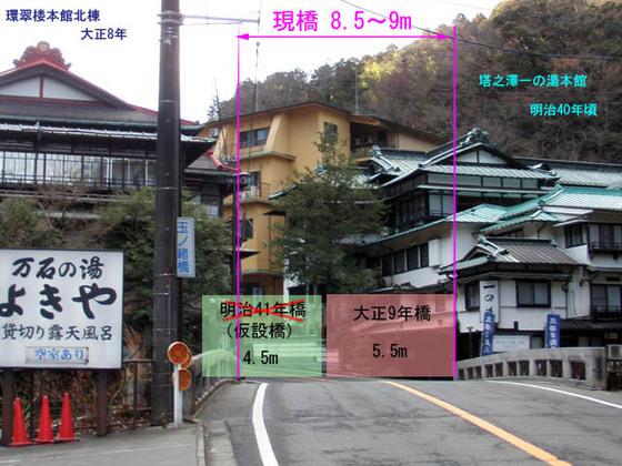 https://blog-001.west.edge.storage-yahoo.jp/res/blog-fe-4e/bazu55555/folder/725107/03/33294503/img_6_m?1507824797