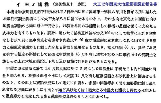 https://blog-001.west.edge.storage-yahoo.jp/res/blog-fe-4e/bazu55555/folder/725107/03/33294503/img_11_m?1507824797