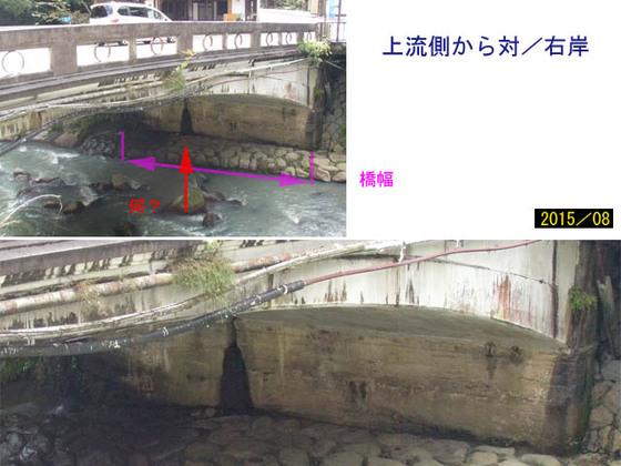 https://blog-001.west.edge.storage-yahoo.jp/res/blog-fe-4e/bazu55555/folder/109946/48/33295748/img_3_m?1507931121