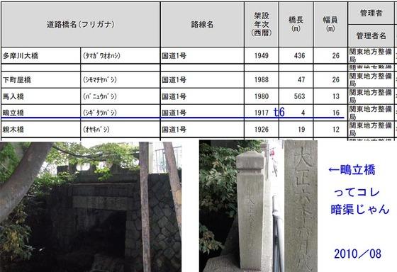 https://blog-001.west.edge.storage-yahoo.jp/res/blog-fe-4e/bazu55555/folder/109946/48/33295748/img_9_m?1507931121