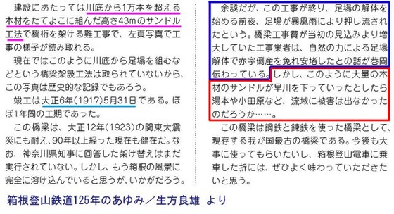 https://blog-001.west.edge.storage-yahoo.jp/res/blog-fe-4e/bazu55555/folder/1150243/81/33298581/img_4_m?1566041411