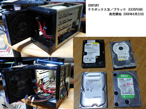 https://blog-001.west.edge.storage-yahoo.jp/res/blog-fe-4e/bazu55555/folder/1036370/63/33309563/img_0_m?1509021802