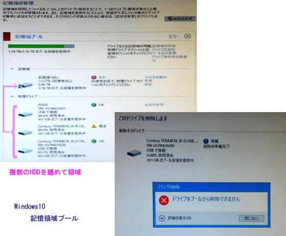 https://blog-001.west.edge.storage-yahoo.jp/res/blog-fe-4e/bazu55555/folder/1036370/63/33309563/img_1_m?1509021802