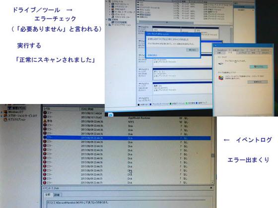 https://blog-001.west.edge.storage-yahoo.jp/res/blog-fe-4e/bazu55555/folder/1036370/63/33309563/img_2_m?1509021802