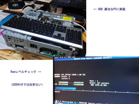 https://blog-001.west.edge.storage-yahoo.jp/res/blog-fe-4e/bazu55555/folder/1036370/63/33309563/img_3_m?1509021802