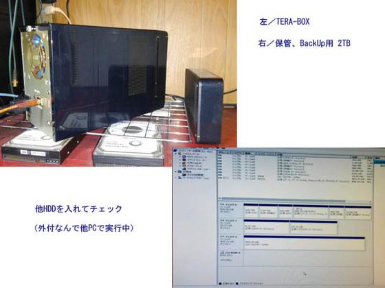 https://blog-001.west.edge.storage-yahoo.jp/res/blog-fe-4e/bazu55555/folder/1036370/63/33309563/img_4_m?1509021802