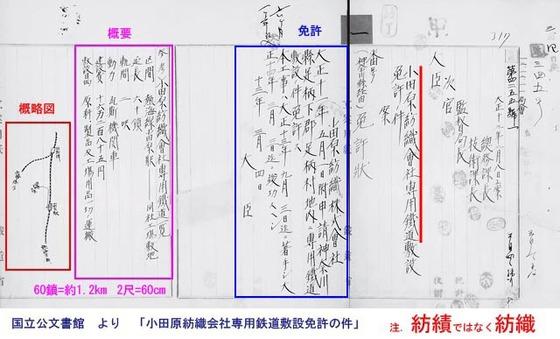 https://blog-001.west.edge.storage-yahoo.jp/res/blog-fe-4e/bazu55555/folder/725107/89/33313589/img_3_m?1509350687