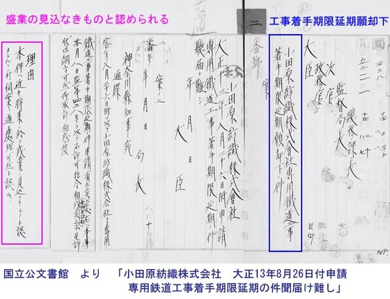 https://blog-001.west.edge.storage-yahoo.jp/res/blog-fe-4e/bazu55555/folder/725107/89/33313589/img_5_m?1509350687