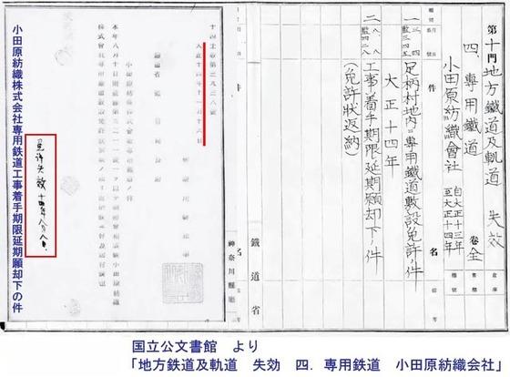 https://blog-001.west.edge.storage-yahoo.jp/res/blog-fe-4e/bazu55555/folder/725107/89/33313589/img_8_m?1509350687