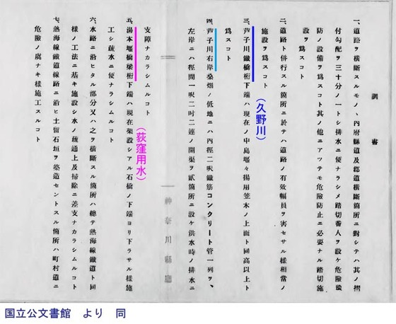 https://blog-001.west.edge.storage-yahoo.jp/res/blog-fe-4e/bazu55555/folder/725107/89/33313589/img_10_m?1509350687