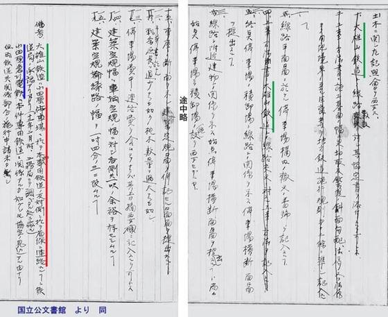 https://blog-001.west.edge.storage-yahoo.jp/res/blog-fe-4e/bazu55555/folder/725107/89/33313589/img_13_m?1509350687