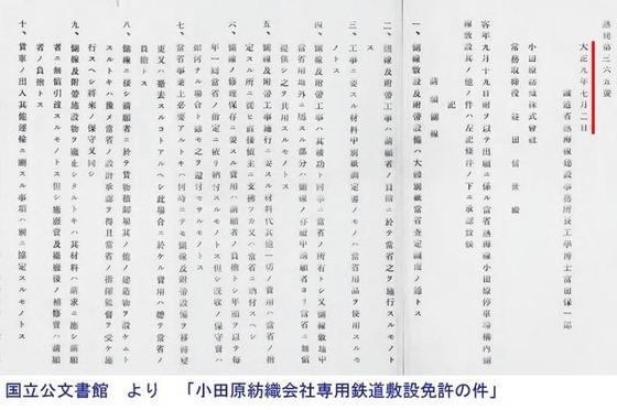 https://blog-001.west.edge.storage-yahoo.jp/res/blog-fe-4e/bazu55555/folder/725107/89/33313589/img_17_m?1509350687