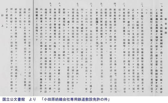 https://blog-001.west.edge.storage-yahoo.jp/res/blog-fe-4e/bazu55555/folder/725107/89/33313589/img_18_m?1509350687