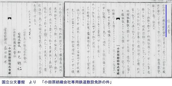 https://blog-001.west.edge.storage-yahoo.jp/res/blog-fe-4e/bazu55555/folder/725107/89/33313589/img_19_m?1509350687