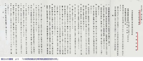 https://blog-001.west.edge.storage-yahoo.jp/res/blog-fe-4e/bazu55555/folder/725107/89/33313589/img_20_m?1509350687
