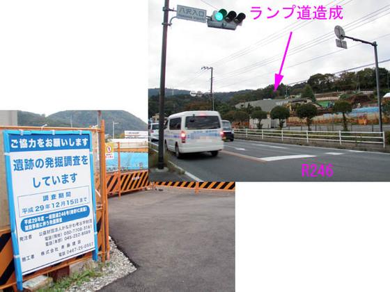https://blog-001.west.edge.storage-yahoo.jp/res/blog-fe-4e/bazu55555/folder/109946/14/33320714/img_24_m?1509922648