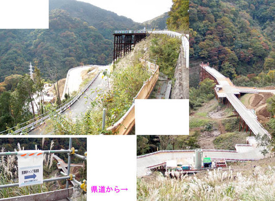https://blog-001.west.edge.storage-yahoo.jp/res/blog-fe-4e/bazu55555/folder/109946/92/33321492/img_0_m?1509933516