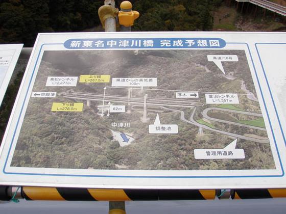 https://blog-001.west.edge.storage-yahoo.jp/res/blog-fe-4e/bazu55555/folder/109946/92/33321492/img_9_m?1509933516