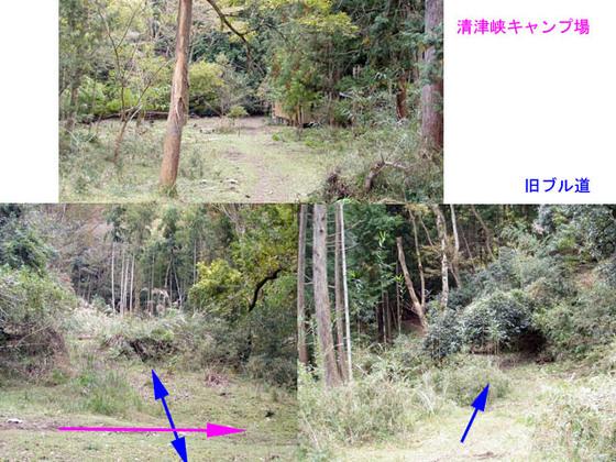 https://blog-001.west.edge.storage-yahoo.jp/res/blog-fe-4e/bazu55555/folder/109946/92/33321492/img_20_m?1509933516