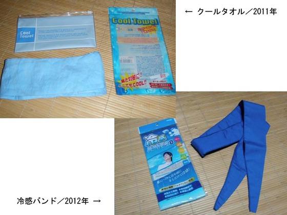 https://blog-001.west.edge.storage-yahoo.jp/res/blog-fe-4e/bazu55555/folder/688576/48/33336448/img_0_m?1511002987