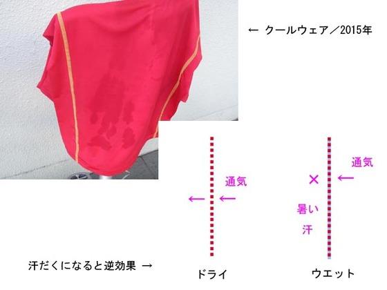 https://blog-001.west.edge.storage-yahoo.jp/res/blog-fe-4e/bazu55555/folder/688576/48/33336448/img_2_m?1511002987
