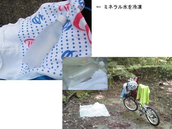 https://blog-001.west.edge.storage-yahoo.jp/res/blog-fe-4e/bazu55555/folder/688576/48/33336448/img_3_m?1511002987