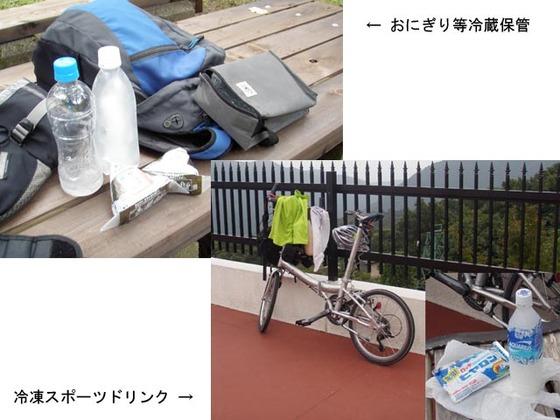 https://blog-001.west.edge.storage-yahoo.jp/res/blog-fe-4e/bazu55555/folder/688576/48/33336448/img_4_m?1511002987