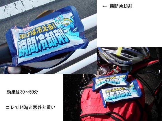 https://blog-001.west.edge.storage-yahoo.jp/res/blog-fe-4e/bazu55555/folder/688576/48/33336448/img_5_m?1511002987