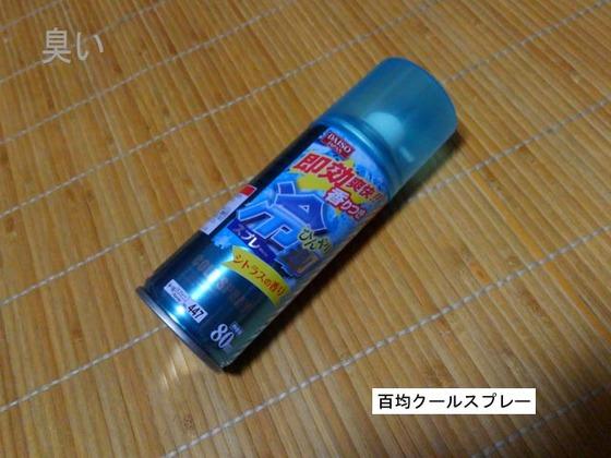 https://blog-001.west.edge.storage-yahoo.jp/res/blog-fe-4e/bazu55555/folder/688576/48/33336448/img_9_m?1511002987