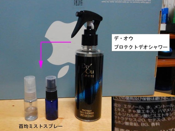 https://blog-001.west.edge.storage-yahoo.jp/res/blog-fe-4e/bazu55555/folder/688576/48/33336448/img_10_m?1511002987
