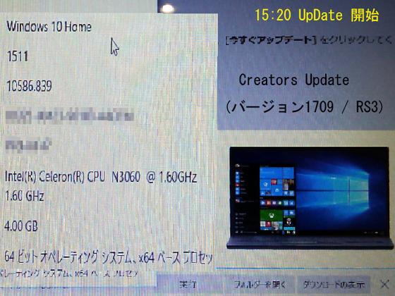 https://blog-001.west.edge.storage-yahoo.jp/res/blog-fe-4e/bazu55555/folder/1036370/80/33345780/img_0_m?1511705828