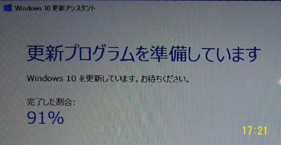 https://blog-001.west.edge.storage-yahoo.jp/res/blog-fe-4e/bazu55555/folder/1036370/80/33345780/img_1_m?1511705828